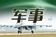 第78集團軍:百余指揮員千里聯動練硬功