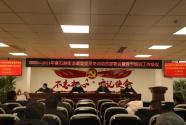 南京溧水石湫街道:冬訓進補正當時,凝聚發展新合力