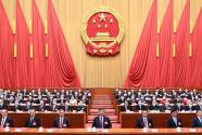 十三屆全國人大四次會議在京閉幕