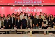 線上線下傳承紅色基因,廣州市天河區非公企業這樣學黨史
