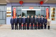 中國宋慶齡基金會主席王家瑞一行蒞臨九峰醫療參觀調研