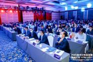 2021数字化转型发展高峰论坛在京召开 发布一系列数字化转型成果