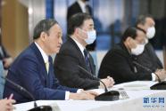 """百万吨核废水将入海 日本这一手太""""污"""""""