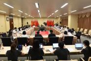 未保法實施在即 北京互聯網法院召開專家座談會
