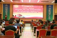 學黨史、守初心 揚翔舉行黨史學習教育專題宣講會