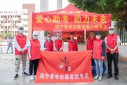 志愿南寧:青年志愿者貼心服務 愛心助力高考考生