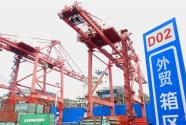 權威部門密集發聲 多重政策護航穩外貿