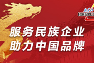 贵州茅台:上半年营收同比增长11.68% 为高品质发展持续赋能