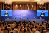 五粮液携手博鳌亚洲论坛国际科技与创新论坛 助力全球科技创新与合作