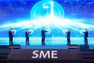"""""""以实助实""""助力中小企业高质量发展 京东发布2022年度面向中小企业5000亿采购计划"""